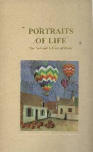 National Library of Poetry US anthology Portraits of Life 1996